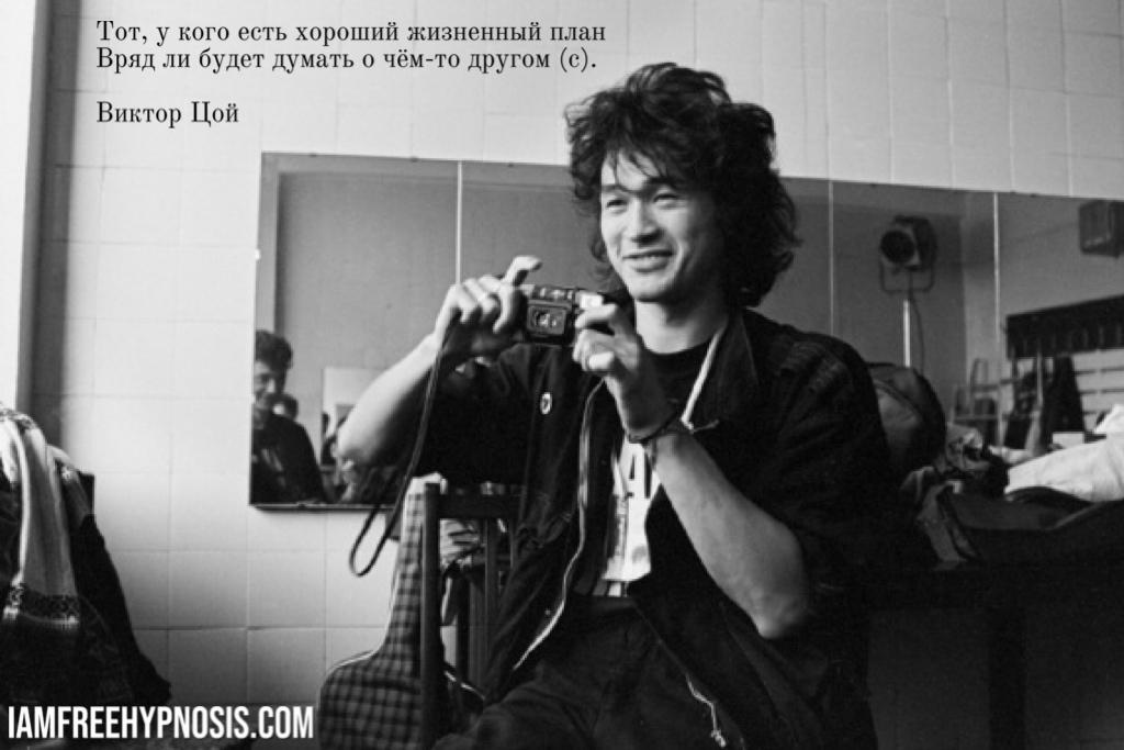 Виктор Цой, цитаты из песен
